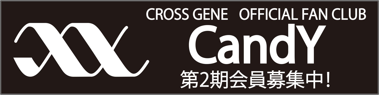 Candy-2nd_crossgene_banner03
